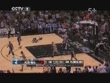 《2012/2013赛季NBA东西部决赛十佳助攻》 20130612