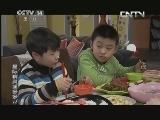 《儿童剧》 20130614 2/2