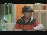 《儿童剧》 20130615 2/2