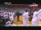 <a href=http://sports.cntv.cn/2013/06/19/VIDE1371614520832350.shtml target=_blank><font color=#a9e2f3>[爱看NBA]总决赛6月19日:马刺VS热火 第四节</font></a>