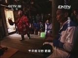 《地理中国》 20130621 秘境零距离·环江 天眼