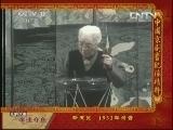 京韵大鼓李逵夺鱼 20130622