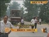 """原金香,马建新麦收故事会:麦客为""""丰""""狂"""