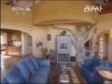 《科技之光》 20130702 环保住宅(十八)