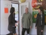 《科技之光》 20130712 环保住宅(二十五)
