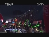 《中国创业榜样》 20130712