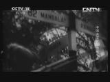 《探索发现》 20130715 中国远征军(五)绝地反击