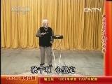 京韵大鼓珠峰红旗 20130720