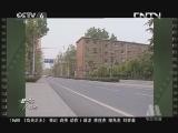 《电影人物》 20130726 电影化妆师张邦宠