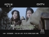 《电影人物》 20130802 巾帼不让须眉 电影美术师——费兰馨