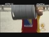 [2013大力士争霸赛]艾丁·阿尔诺德VS丹尼尔·格拉西亚 后抛啤酒桶 20130804