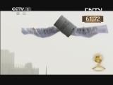 [2013大力士争霸赛]安迪·莫鲁亚威VS阿寇斯·纳吉 后抛啤酒桶 20130804