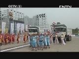 《2013世界大力士中国争霸赛》 20130806