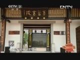 《我们的节日-七夕》 20130813