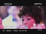 """[中国电影报道]《全民目击》质疑""""谁的罪"""" 层层谜团待破解 20130815"""