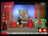 《龙凤环》第九场 看戏 - 厦门卫视 00:24:21