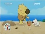 小小智慧树 20130903 我们的朋友熊小米:好朋友城堡