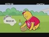 《动画梦工场》 20130909 19:00
