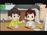 《动画梦工场》 20130916 06:30