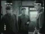 《经典电影》 20130922 电影《侦察兵》