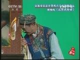 《九州大戲臺》 20130924 黃梅戲 王老虎搶親 1/2