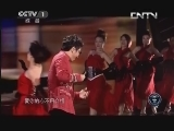 《吉尼斯中国之夜》 20131002