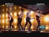 [2013吉尼斯中国之夜]歌曲:《王妃》 演唱:尚雯婕 20131006