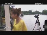 [2013吉尼斯中国之夜]艾斯凯尔第二轮挑战 20131006