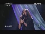 [2013吉尼斯中国之夜]歌曲:《画出我世界》 演唱:尚雯婕 20131006