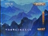 京剧 折子戏(约1260个相关视频)高清在线观看_360视频搜索 - 草根花农 - 得之淡然、失之泰然、顺其自然、争其必然