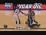 <a href=http://sports.cntv.cn/2013/11/14/VIDE1384434481020553.shtml target=_blank>[NBA最前线]开赛八连胜 步行者让奇迹继续</a>