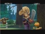 《第1动画乐园(下午版)》 20131205 16:4