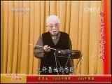 京韵大鼓大西厢 20131210