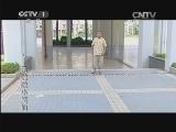 《第1动画乐园(下午版)》 20131219 16:50