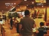 [致富经]特别节目:2013CCTV十大三农创业致富榜样颁奖盛典(20131230)