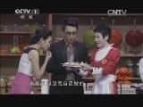 《中国味道》 20140120 寻找最牛吃货 2