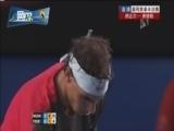 [一网打尽]澳网男单:纳达尔VS费德勒 3