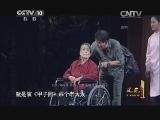 [风范]话剧表演艺术家朱琳