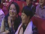 [2014央视春晚]歌曲《时间都去哪儿了》 表演:王铮亮