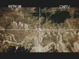 《探索发现》 20140203 特战奇兵(六):绝地救魔