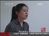 [中国新闻]关注2014年艺考 记者观察:艺考路 捷径还是囧途