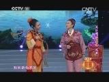 龙江剧铁弓缘选段(李雪飞 张小华) 20140218