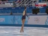 2014索契冬奥会 花样滑冰女单自由滑 第1组 20140220