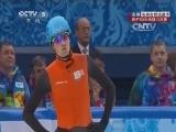 2014索契冬奥会 短道速滑男子5000米接力决赛 20140222