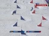 2014索契冬奥会 单板滑雪女子平行回转决赛 20140222
