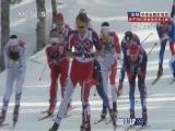 2014索契冬奥会 越野滑雪男子50公里集体出发决赛 20140223