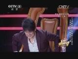 《中国好歌曲》 20140228