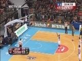 2013-14赛季中国男子篮球职业联赛半决赛第四场 北京金隅VS广东东莞银行 20140311