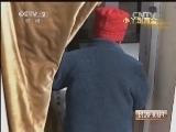 [经济半小时]小丫跑两会:王小丫见证内蒙乌兰察布市互助幸福院老人的幸福生活