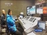 [冬奥会]索契冬奥会纪录片——我们的故事